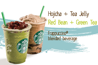 hojicha red bean Hojicha Tea Jelly and Red Bean Green Tea Frappuccinno Comes Out Today in Starbucks Philippines